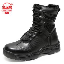 3513巡洋舰正品秋冬季户外工装靴耐磨皮靴真皮中筒靴男士军勾