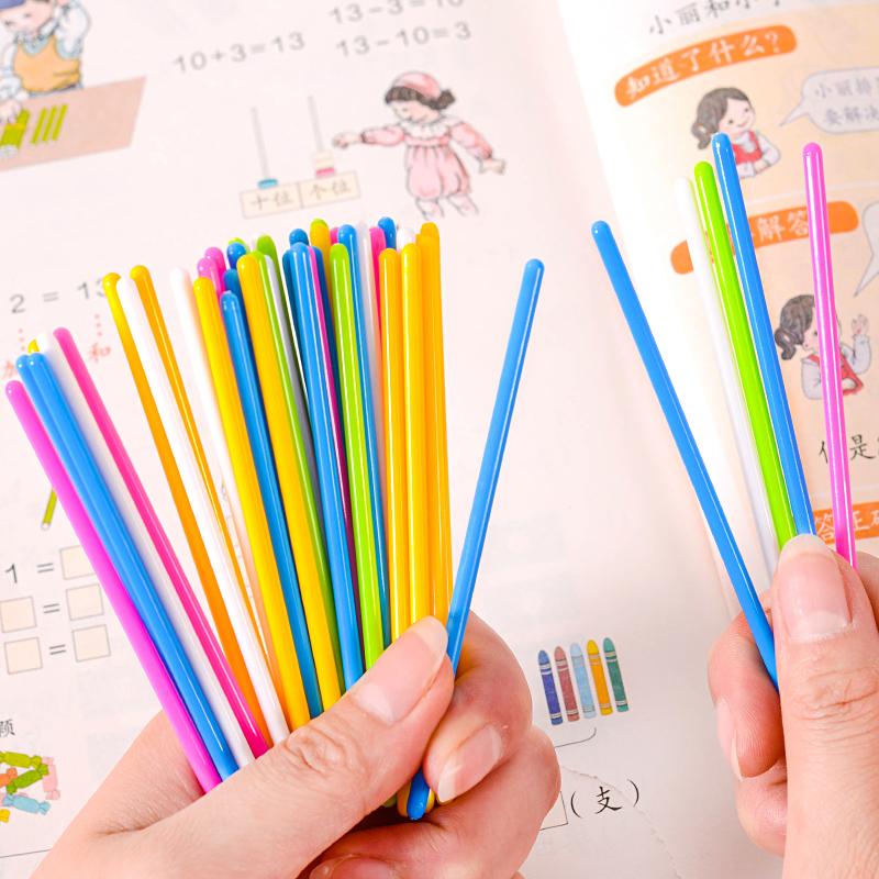 小学生数数棒数学棒算数棒教具一年级塑料计数棒加减法数学小棒