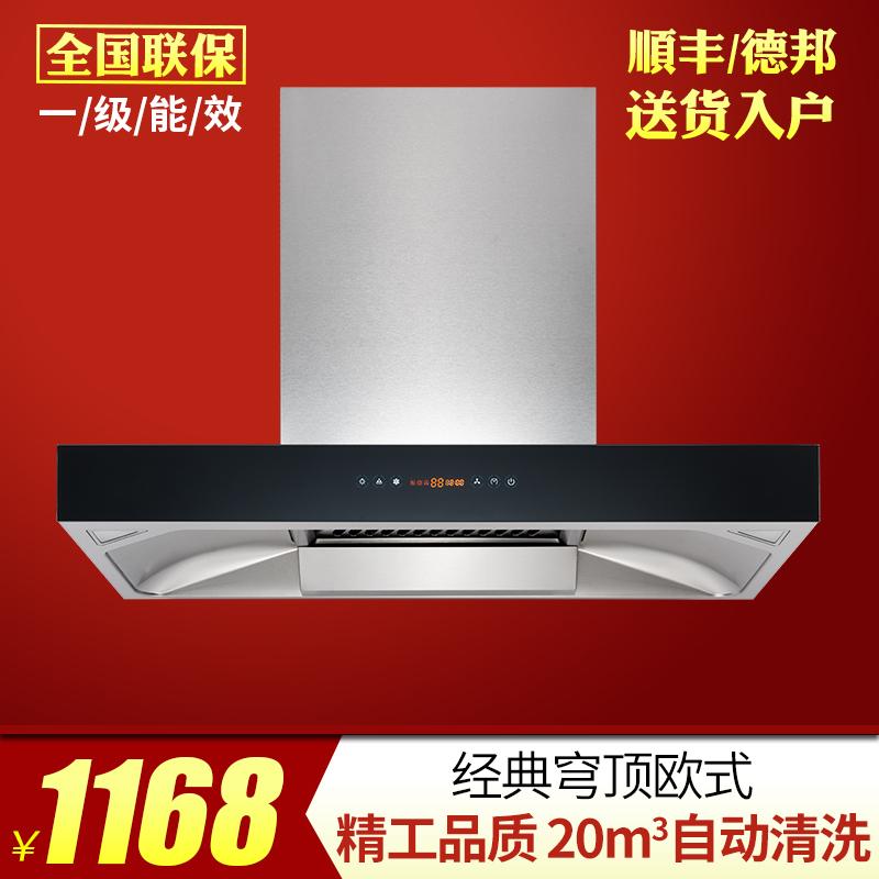 日本樱花(中国)科技有限公司欧式自动清洗顶吸式抽吸油烟机套装