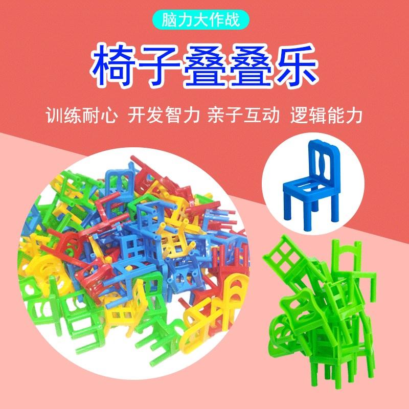 Детские стулья Артикул 638828254550