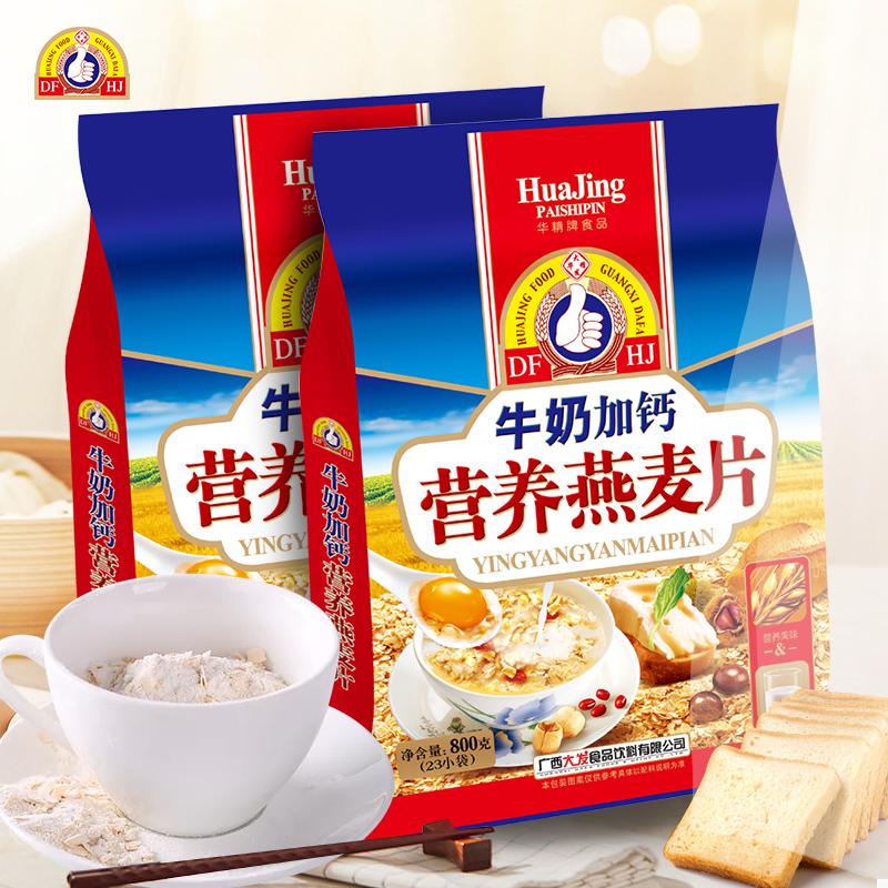 大发华精牛奶加钙800g*2燕麦片11月05日最新优惠