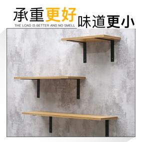 墙上复古墙壁实木一字铁艺墙面书架