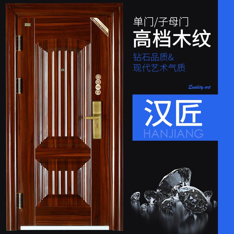 900.00元包邮汉匠甲级防盗门不锈钢家用进指纹锁