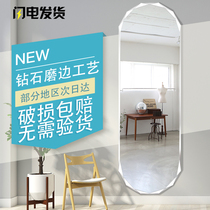 Full-body mirror modern minimalist mirror oval dormitory wall hanging fitting mirror frameless dormitory wall mirror