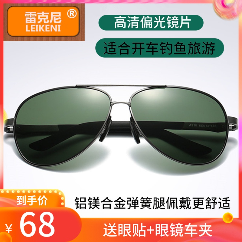 Sunglasses, sunglasses, mens polarized light, classic full frame, aluminum magnesium alloy, spring leg, dark green, special fashion for driving