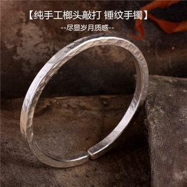 锤纹纯手工纯银手镯S999 男女银手环方条磨砂光面简约实心情侣款