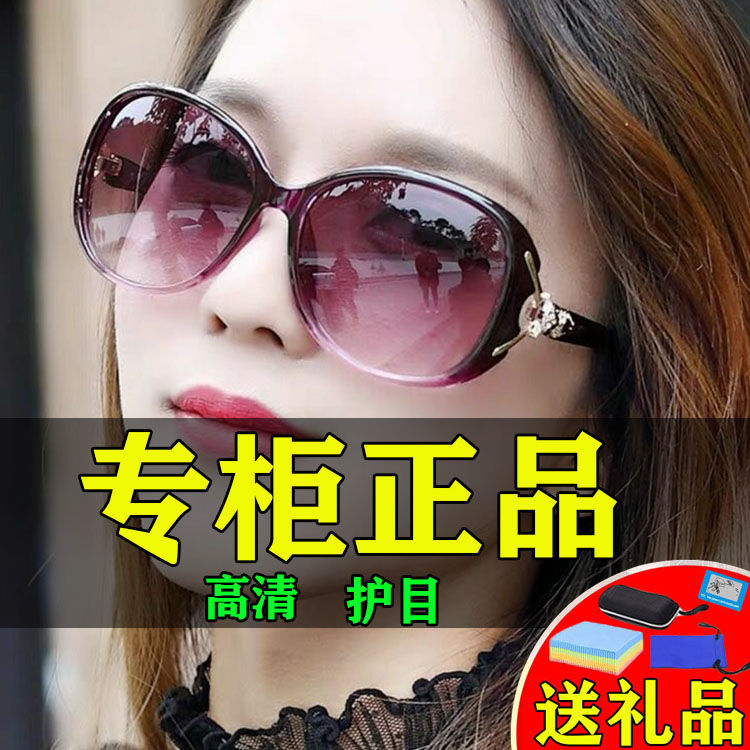 Glasses women 2020 new sunglasses ins net Red Sunglasses anti ultraviolet polarizing day and night Korean fashion