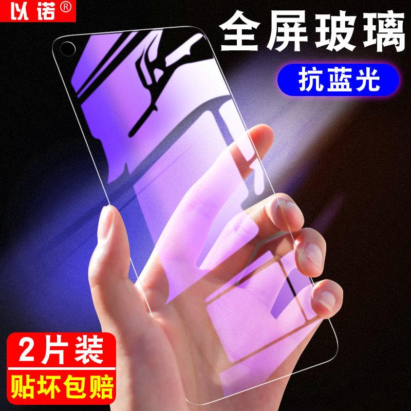 vivoZ5X钢化膜vivo Z5X全屏voviZ5X高清vivi 25x手机v券后7.74元