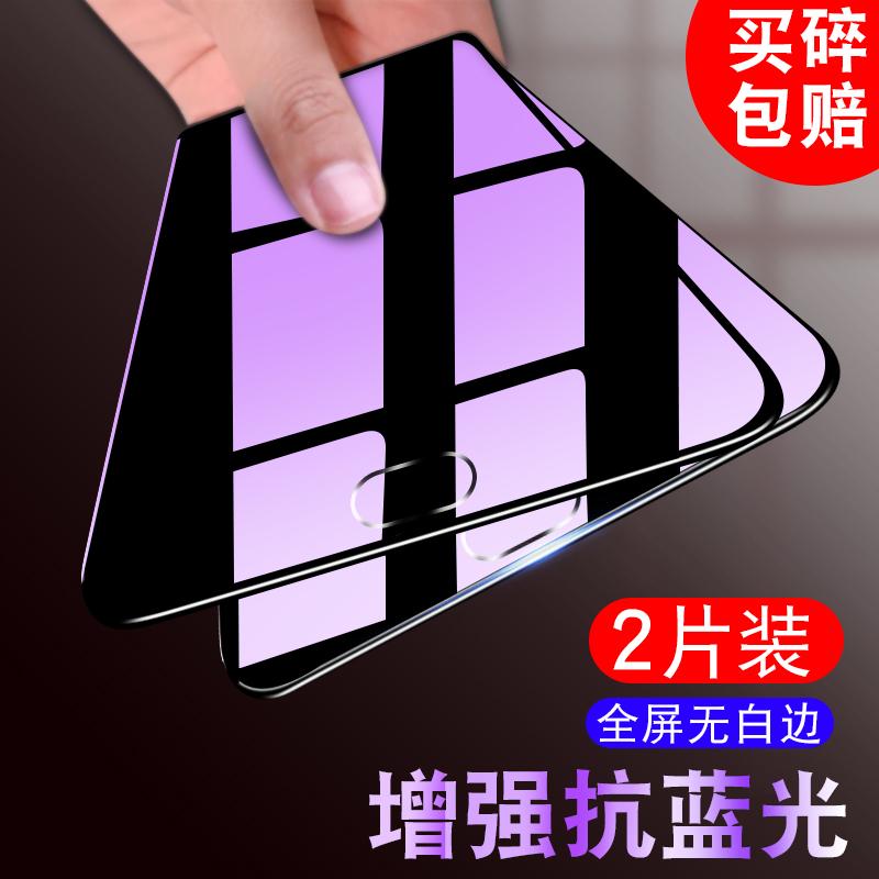 vivox6钢化膜v0vix6plus全屏wiwox7/X7p手机vovo保护莫vicox9/x9p蓝光叉20/x20pls/x23高清x27/x27pro贴膜VO