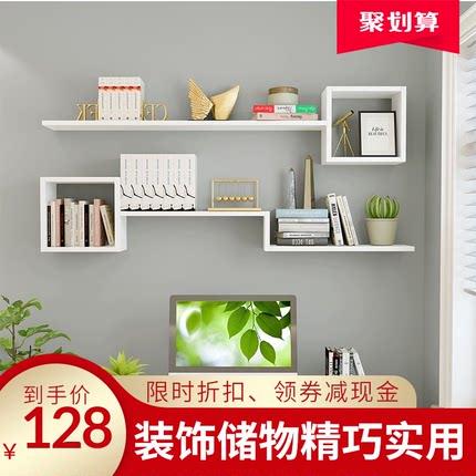 墙上置物架壁挂书架挂柜卧室墙书柜书架创意挂墙书架格子儿童书架