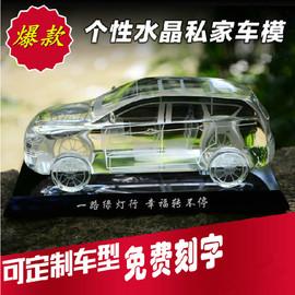 水晶SUV越野汽车模型摆件车内饰摆设高档个性创意定制情人节礼物图片