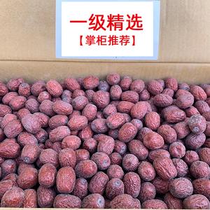 20新枣5斤新疆吊干特级原生态灰枣