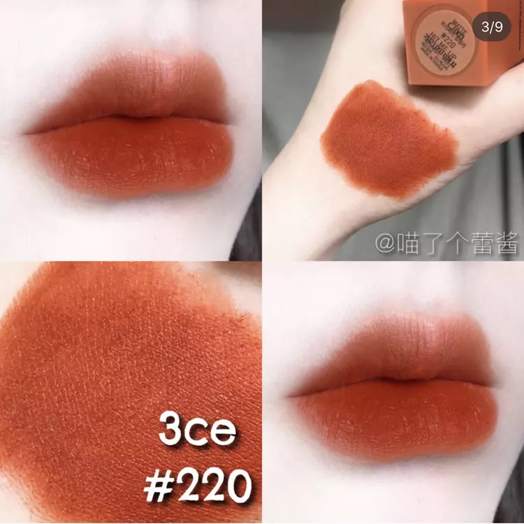韩国3CE新款哑光丝绒谣言口红220脏橘色909砖红色116南瓜222枫叶图片
