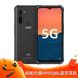 agm x5旗舰智能5g户外水滴屏手机