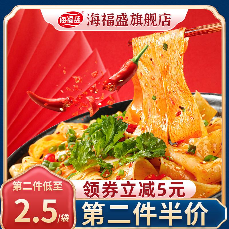 「专享」海福盛红油面皮凉皮泡面方便面拌面速食食品面袋装干拌面