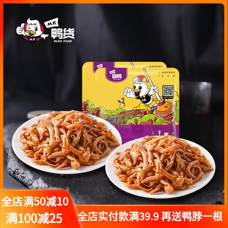 mk鸭货鸭肠160g新鲜盒装香辣鸭锁骨