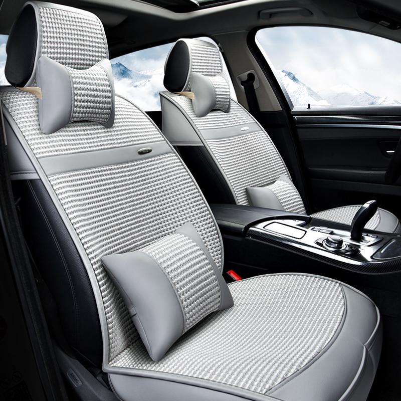 夏天冰丝汽车坐垫四季通用凉垫半包座套2019夏季新款座垫全车套系