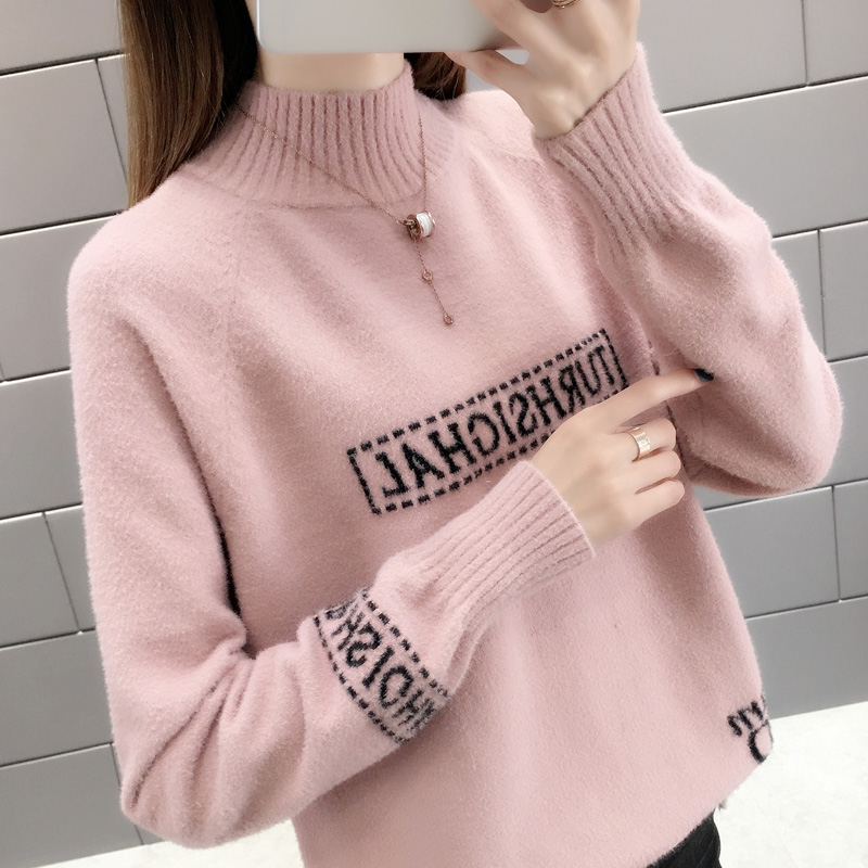 【2020新品】时尚保暖双面尼针织衫