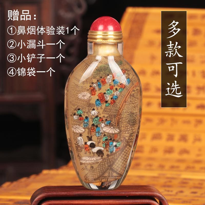 御赐品鼻烟壶内画特色手工艺品礼品摆件收藏送礼送老外生日礼物