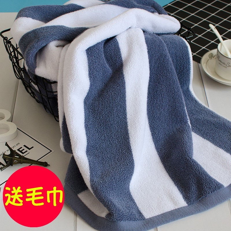 The hotels all cotton stripe color bar blue and white bath towel swimming towel thickens the beach.