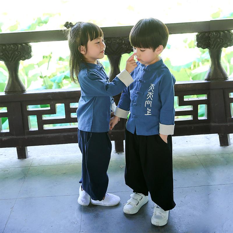 汉服童装儿童唐装男童套装女童秋中国风宝宝复古装小孩民族服装夏