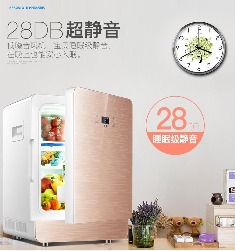 12-02新券奔驰车载制冷迷你a级b级e级冰箱