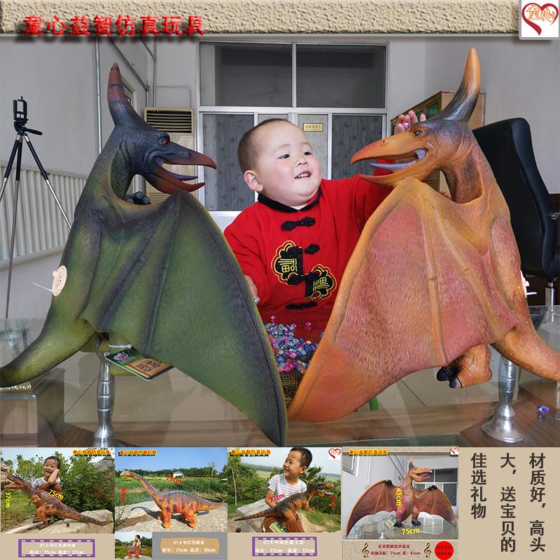 新品大号软胶仿真恐龙玩具霸王龙模型发声翼龙儿童益智动物礼物