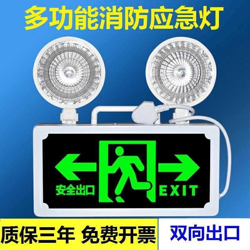 Аквариумные светильники Артикул 610317771636