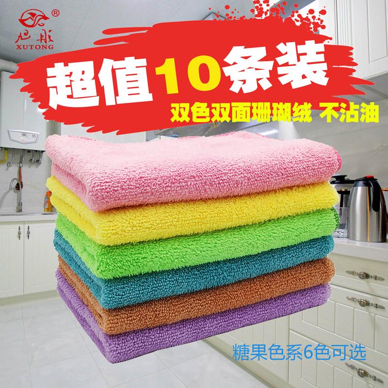加厚厨房抹布百洁布吸水家务清洁毛巾不掉毛擦桌刷碗不沾油洗碗布
