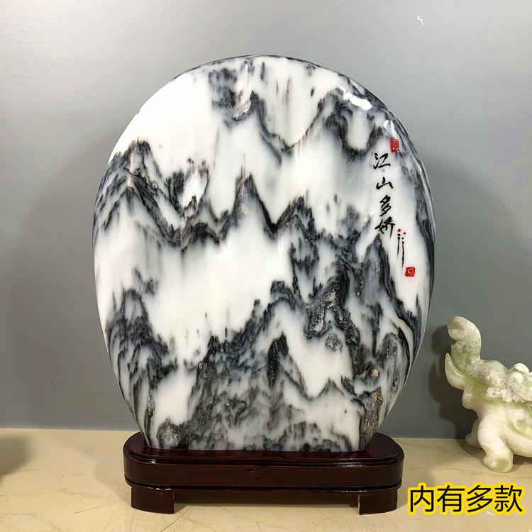 Сувенирные камни Артикул 555684919503