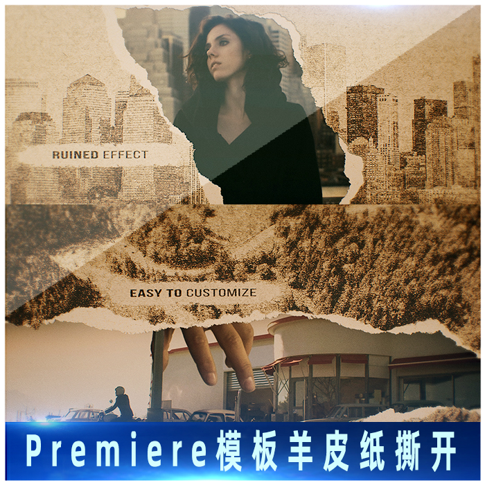 Premiere template parchment tear off transition miscellaneous stains pencil drawing sketch effect title animation PR project