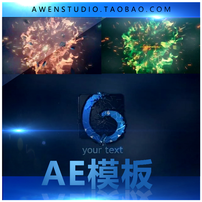 超酷logo标志碎裂爆炸散开演绎出文字幕副标题动画科技游戏AE模板