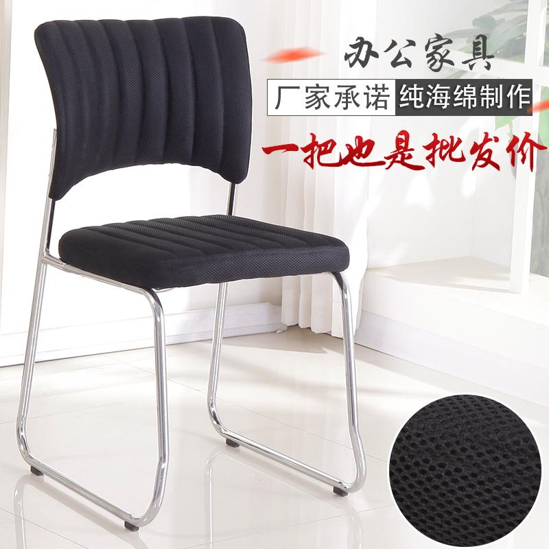 Офисные стулья / Компьютерные кресла Артикул 555798812521