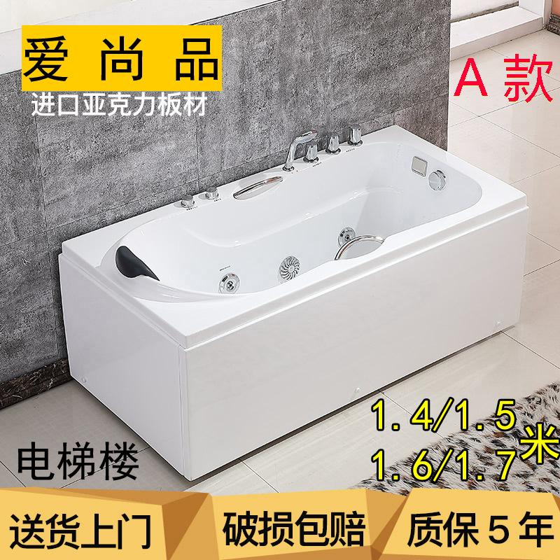 Домашний взрослый один Люди высококачественный Вилла ванная мини-отопление с постоянной температурой интерьер Акриловая ванна