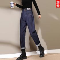 加长版牛仔裤女直筒加绒高腰170高个子穿搭气质女装175哈伦老爹裤
