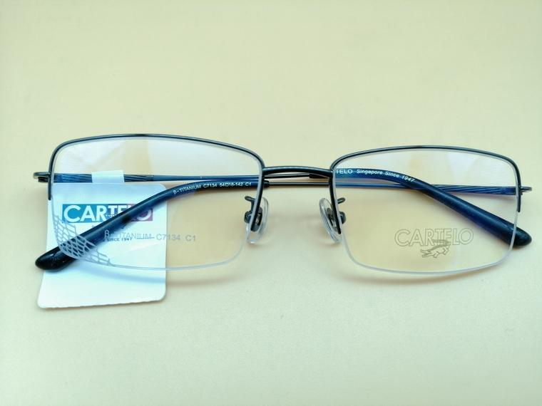 卡帝乐鳄鱼7134时尚纯钛眼镜架商务休闲男款近视眼镜框半框