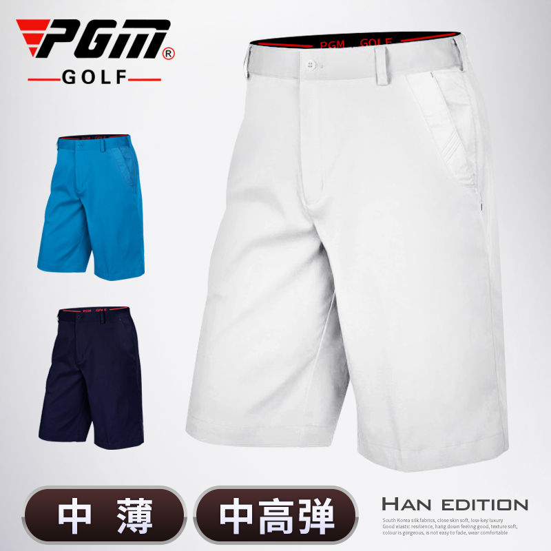Two pieces of golf mens shorts summer pants mens clothing comfortable breathable Golf pants golf clothing