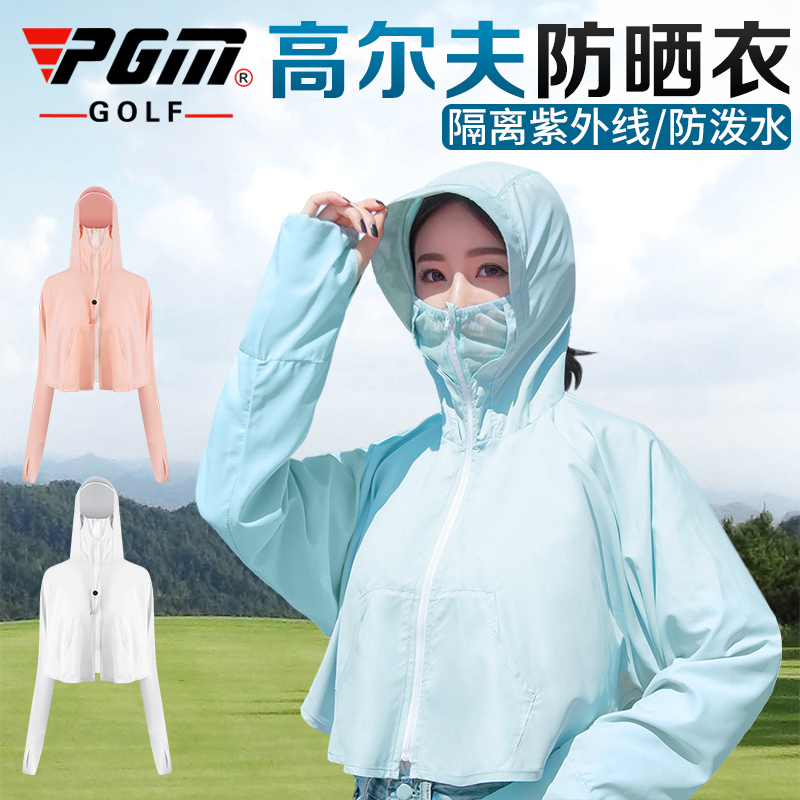 PGM Golf dress womens half body clothes caddy sun proof clothing with big eaves hat summer outdoor golf clothing