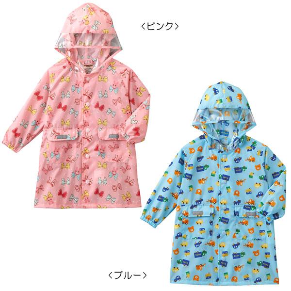 日本mk儿童雨衣雨披starseed幼儿园小学生防风便携雨衣收纳袋