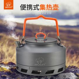 步林户外烧水壶便携野营用品野外露营聚能环茶壶燃气套装泡茶炉具