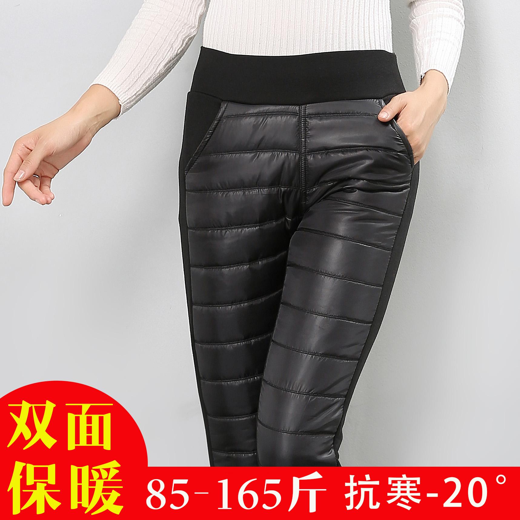 清仓加厚羽绒棉裤女显瘦高腰中老年外穿加绒修身弹力小脚保暖棉裤