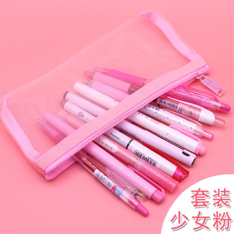 限99999张券组合装 日本斑马JJ15中性笔套装 少女心文具 粉色系套装 可爱粉套装 简约小清