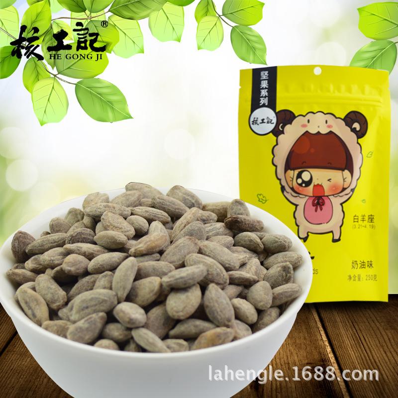 【核工记】 吊瓜子 食品特产 250g零食坚果