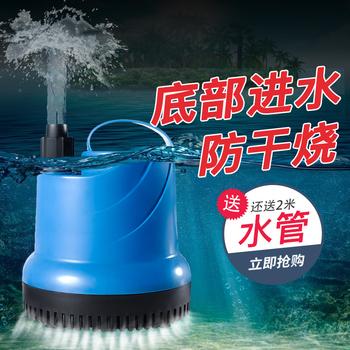 森森低水位超静音小型底吸泵过滤器