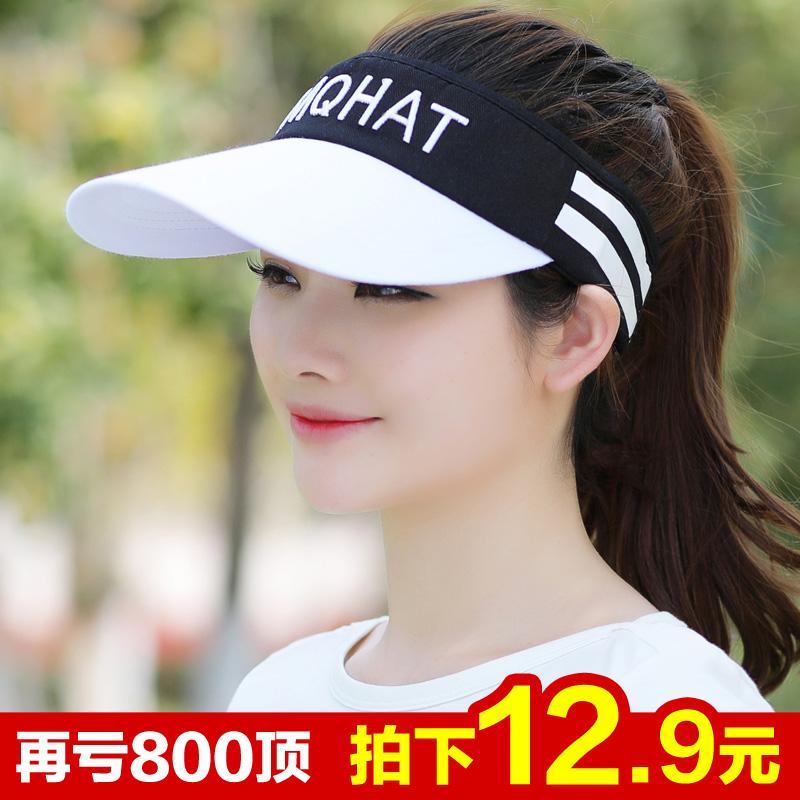 遮阳帽太阳帽子女士鸭舌帽防晒遮脸空顶韩版百搭网红款棒球帽潮牌