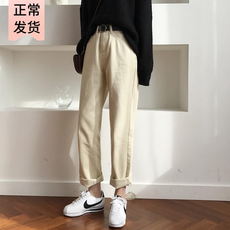 米白色高腰阔腿春季老爹裤