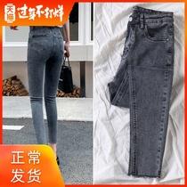 烟灰色加绒牛仔裤女冬季外穿高腰紧身裤子秋冬修身显瘦九分小脚裤