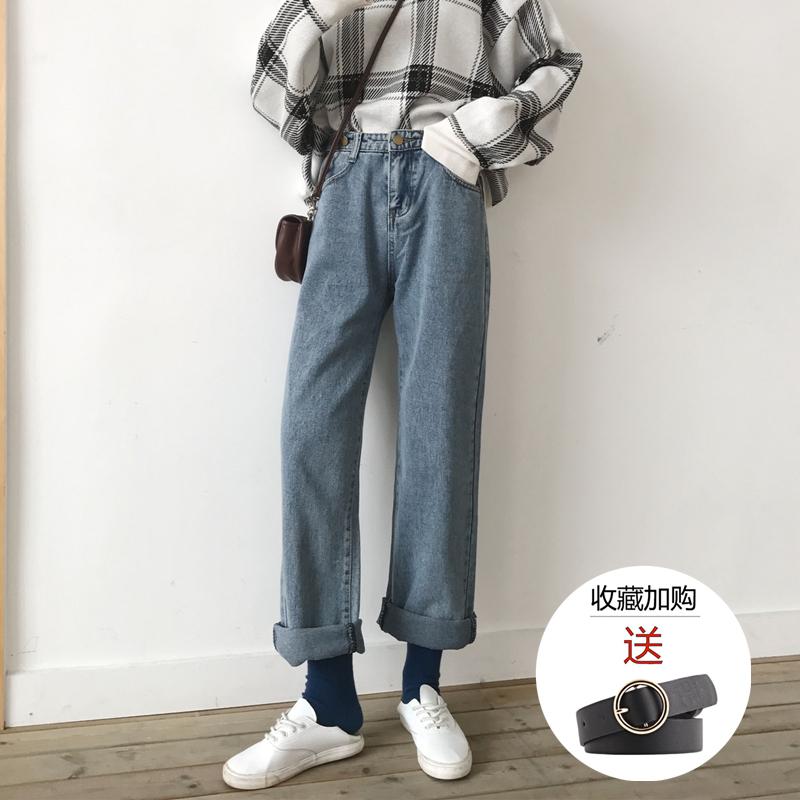 高腰牛仔阔腿裤女宽松垂感秋冬2019新款外穿复古直筒泫雅老爹裤子