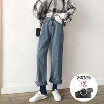 高腰牛仔阔腿裤女宽松垂感秋冬2019新款外穿复古直筒加绒老爹裤子