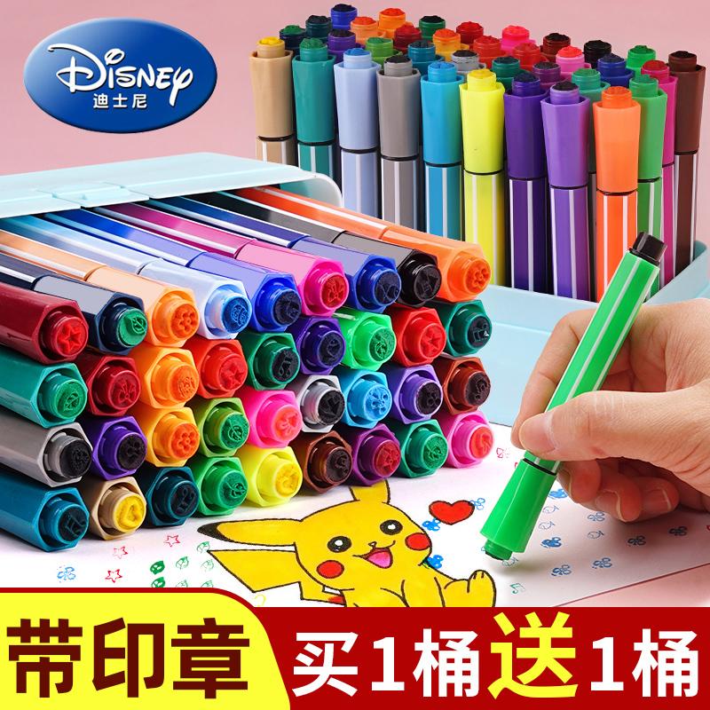 迪士尼印章水彩笔无毒可水洗彩笔套装儿童画笔彩色笔幼儿园小学生24/36/12色画画笔宝宝涂色绘画美术颜色笔